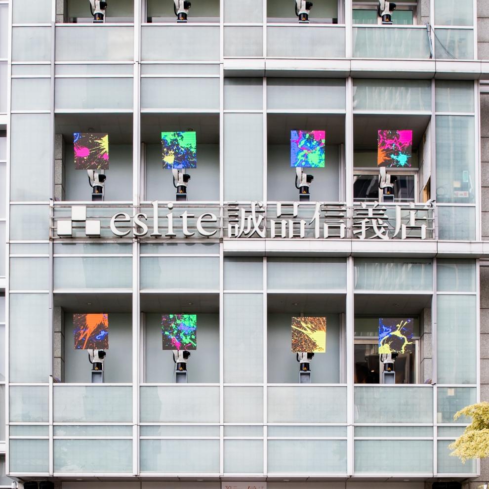 8 個樓層展現不同領域的精彩創作!誠品邀請台灣最受關注 9 組青年創作者打造「信義藝術計畫」