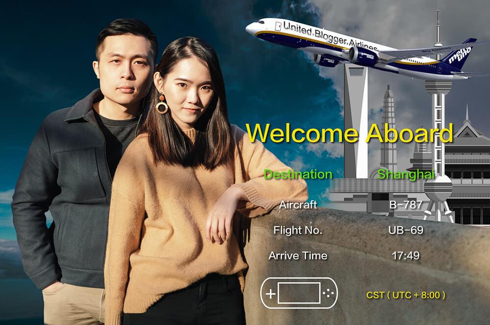 上海平價美食新天地 by 臉與魏魏