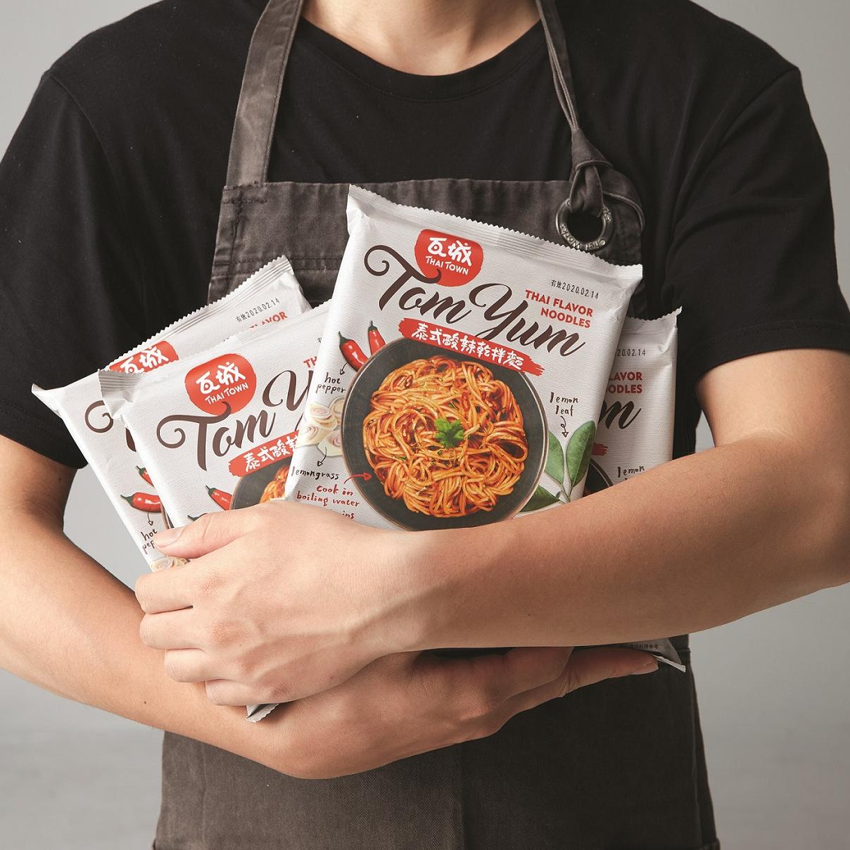 在家料理出瓦城的酸辣好味道!瓦城首推「泰式酸辣乾拌麵」全台十家分店率先開賣