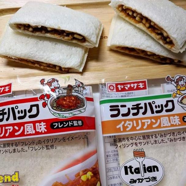 日本便利店推新品 「義大利麵口味」三明治爆紅!