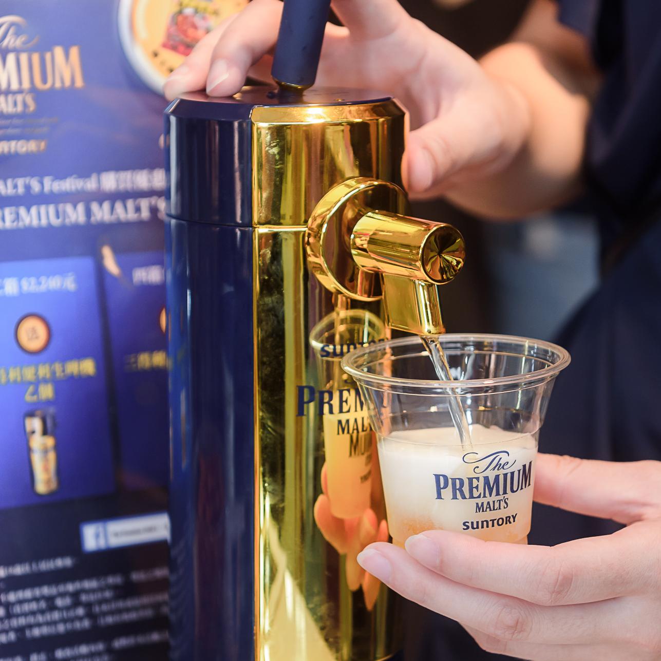 一同體驗頂級啤酒的神級美味!三得利舉辦「一試傾心 頂級盛典」快閃活動