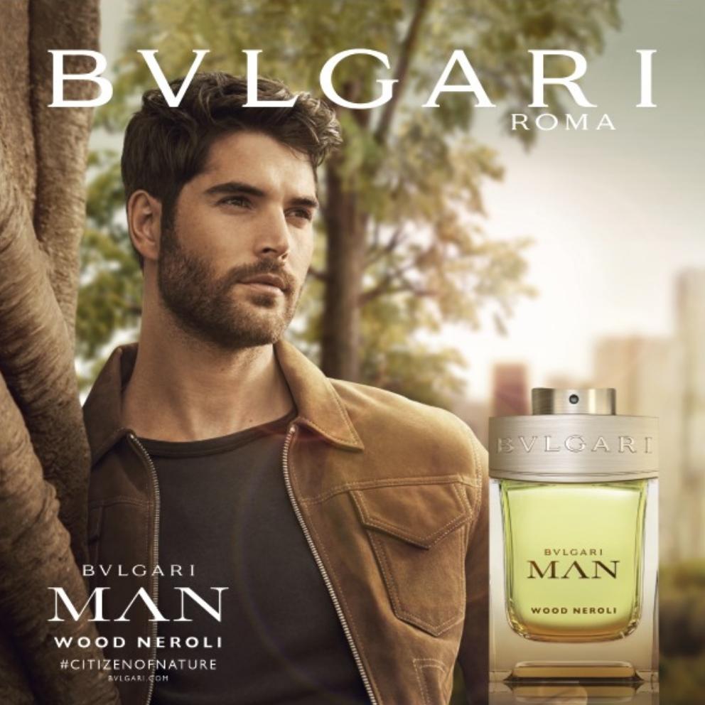 揭開男士的真實自我!寶格麗隆重推出森林之光男士香水