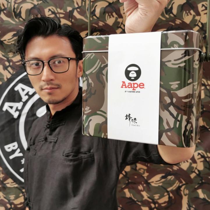 AAPE聯名「鋒味」  特別推出限定版中秋月餅禮盒
