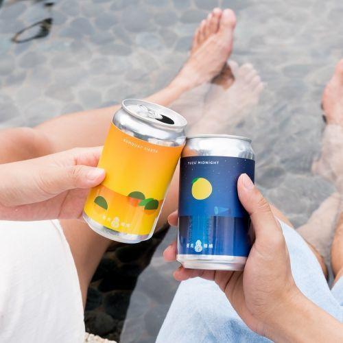 呈現秋季慵懶放鬆風情!臺虎推出兩支秋日酒款「午後金桔」、「再見柚子」