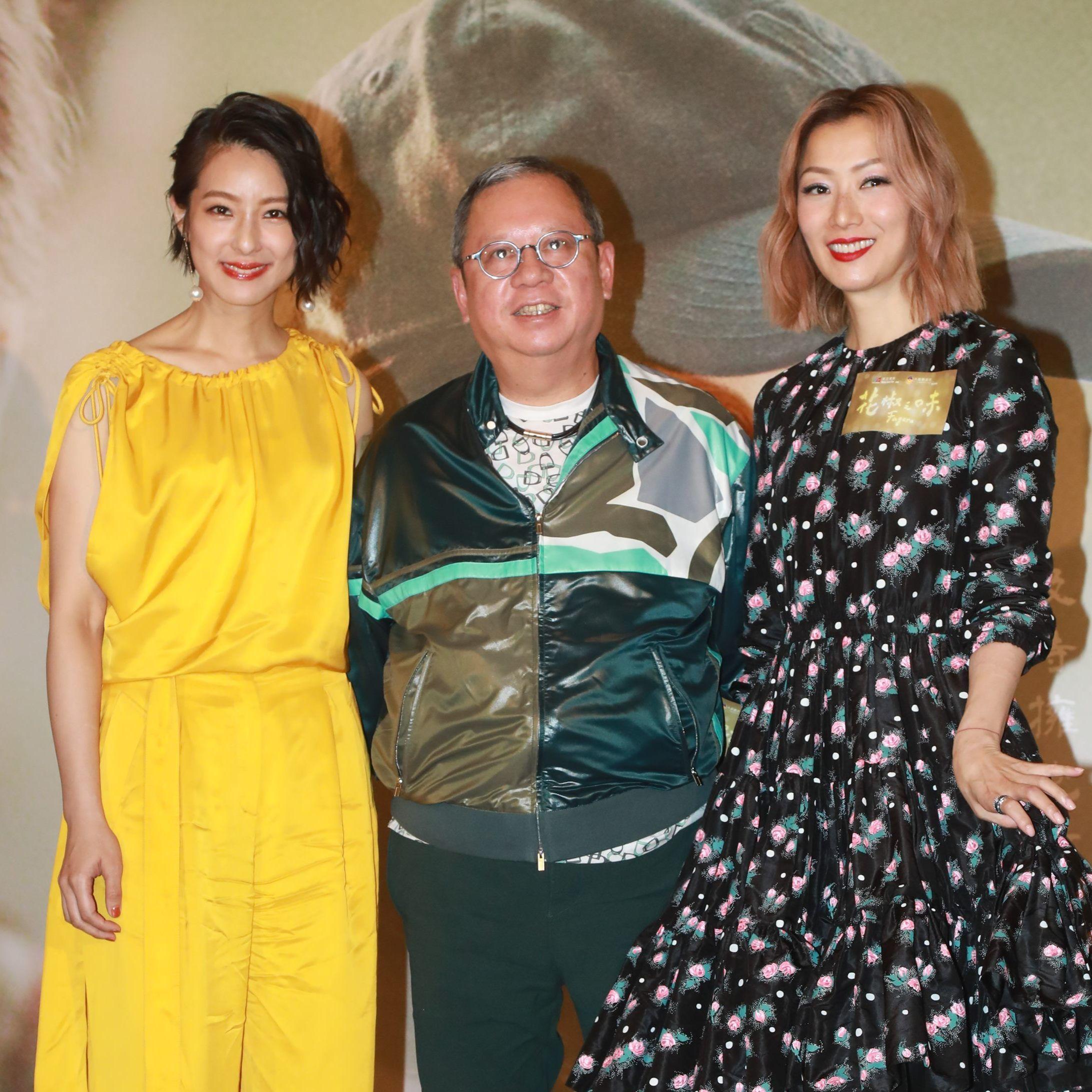 暖心電影《花椒之味》 鄭秀文 賴雅妍姊妹合體出席香港首映會