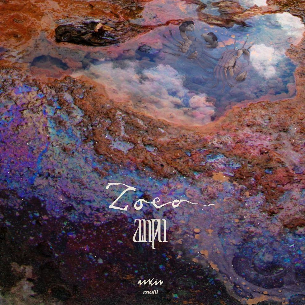 重新凝望世界的生死與恆常!安溥正式推出最新創作單曲〈ZOEA〉