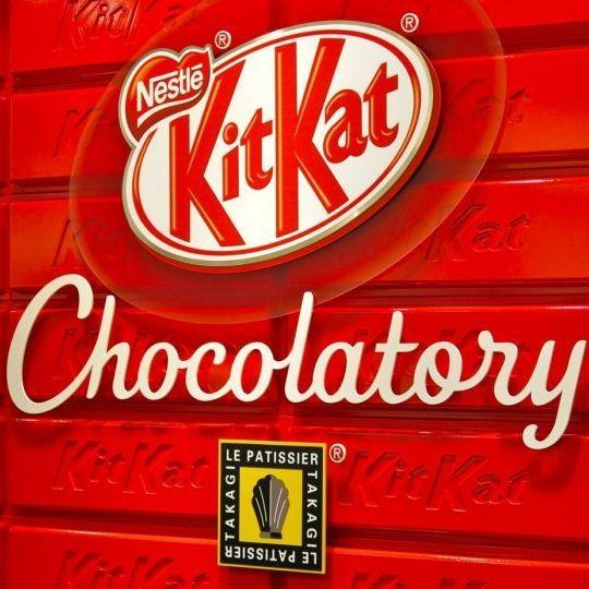 日本旅行朝聖KitKat Chocolatory 必買「無糖」巧克力當伴手禮!