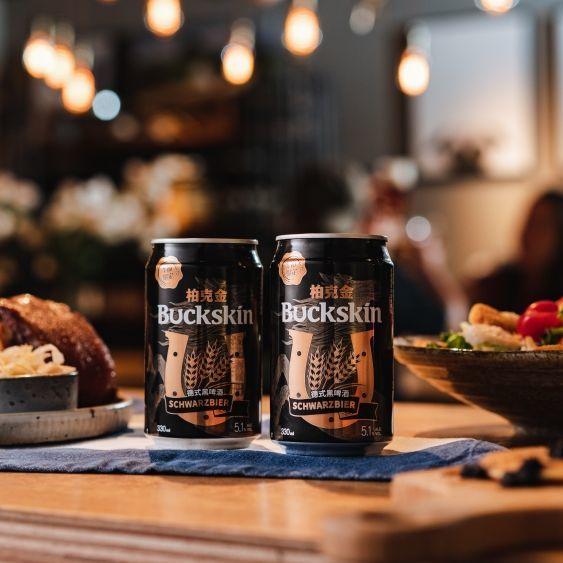 柏克金推出秋冬限定「德式黑啤酒Schwarzbier」,焙烤麥芽香氣與酒花苦韻完美平衡的成熟大人味 !