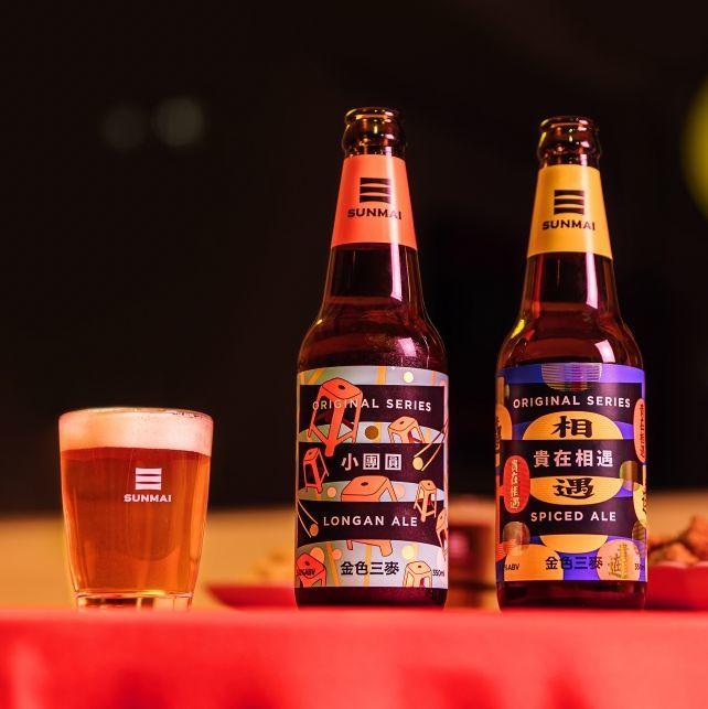 用祝福釀製的啤酒!SUNMAI 推出兩款全新風味秋季新品