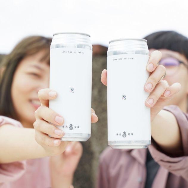 真愛不該被貼上任何標籤!臺虎精釀 2019「愛無標籤」限量啤酒開賣