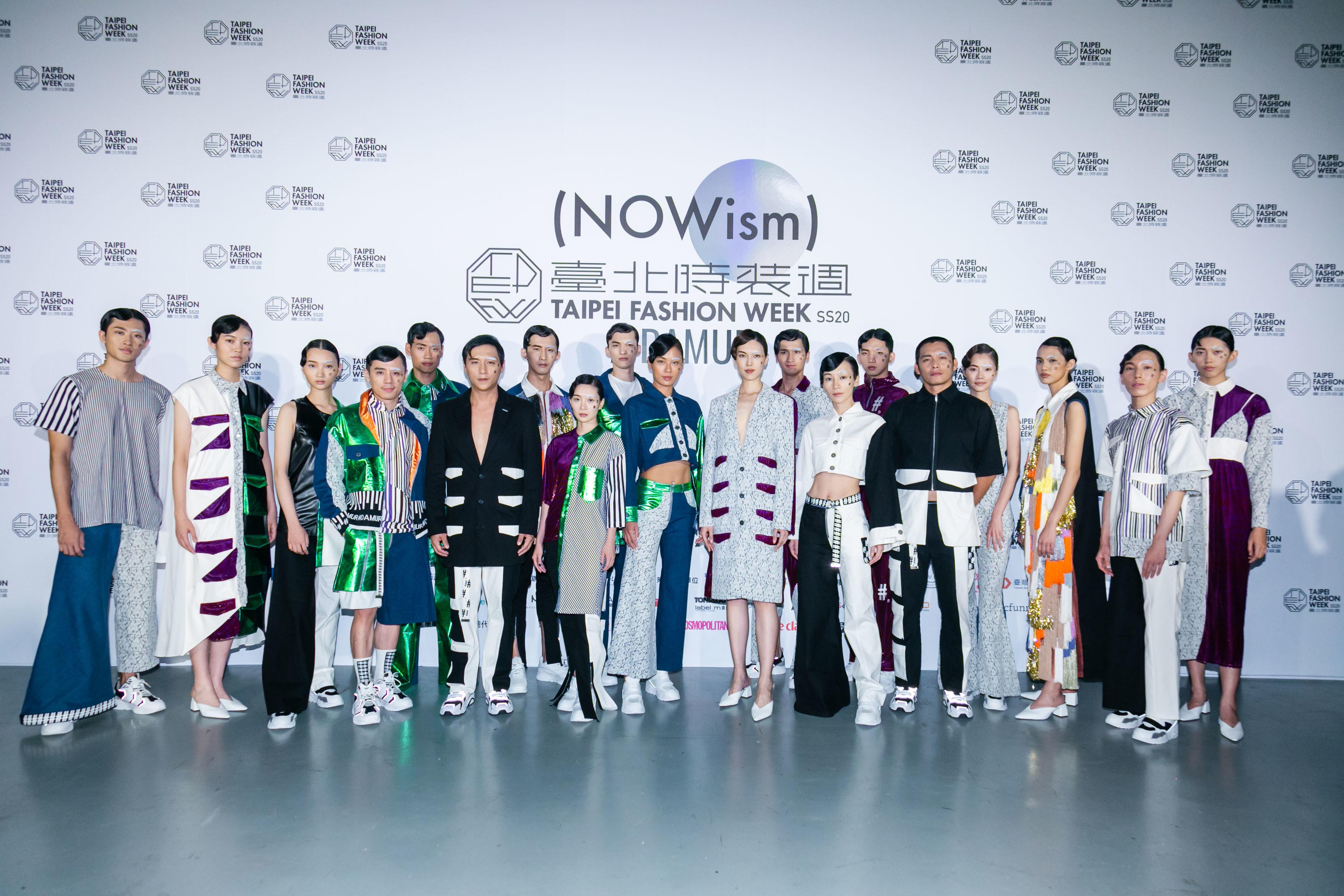德國新夯時裝品牌 #DAMUR 擁抱自我獨特風格