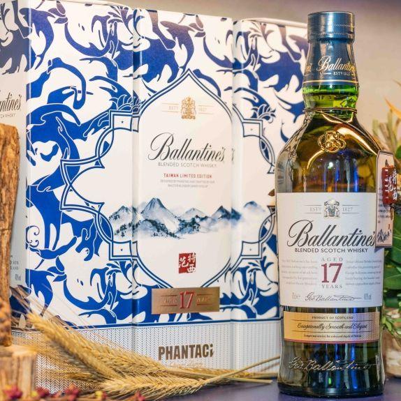用創意點綴最完美的威士忌!Ballantine's X PHANTACi 攜手跨界打造百齡罈 17 年限定款