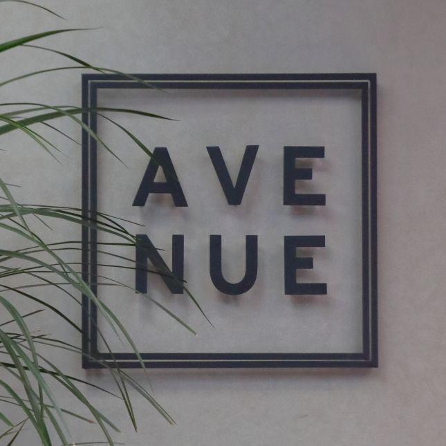都市裡的心靈綠洲!AVENUE 用「快速慢食」步調推出最道地、創意的美式料理