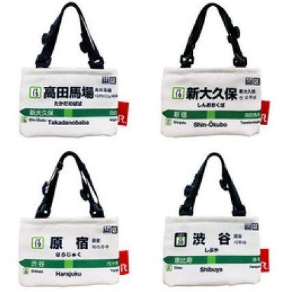 日本推出JR山手線各站手提袋!你要涉谷還是秋葉原!