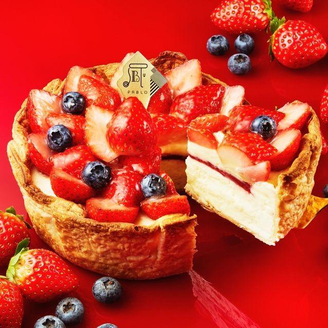 一週年慶 3 好禮!PABLO 限定 8 天「豪華版草莓派對聖誕起司塔」重磅登場