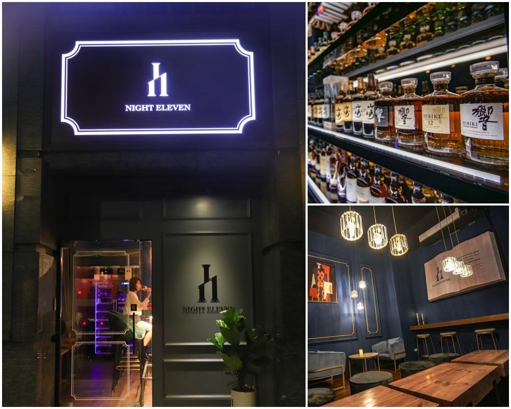 men's uno Taiwan-約會好去處!「Night Eleven」隱身在台北小巷的時尚質感酒吧