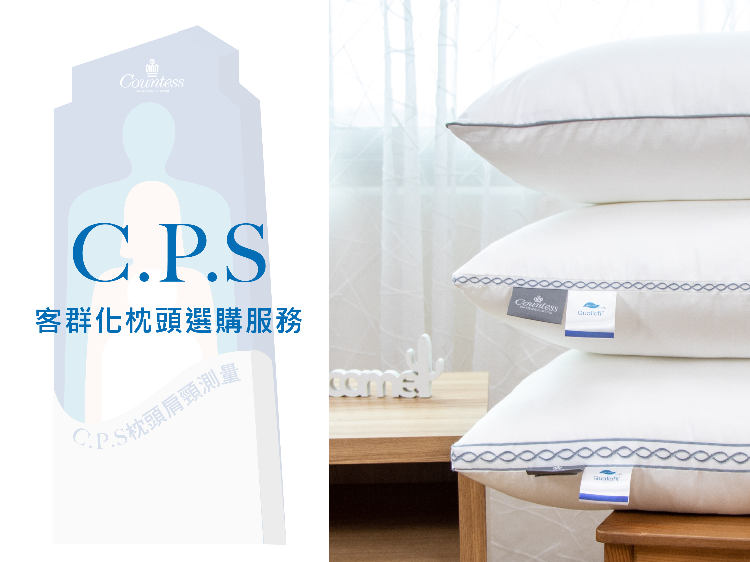 CMS+CPS